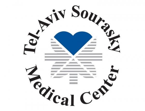 Израильский медицинский центр
