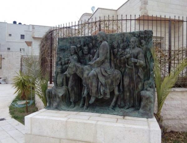 Четыре чуда Израиля