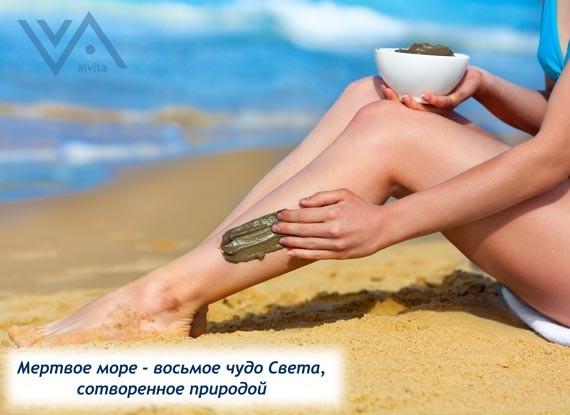 Мертвое море и как купить косметику в Израиле. Где отдохнуть и набраться сил.