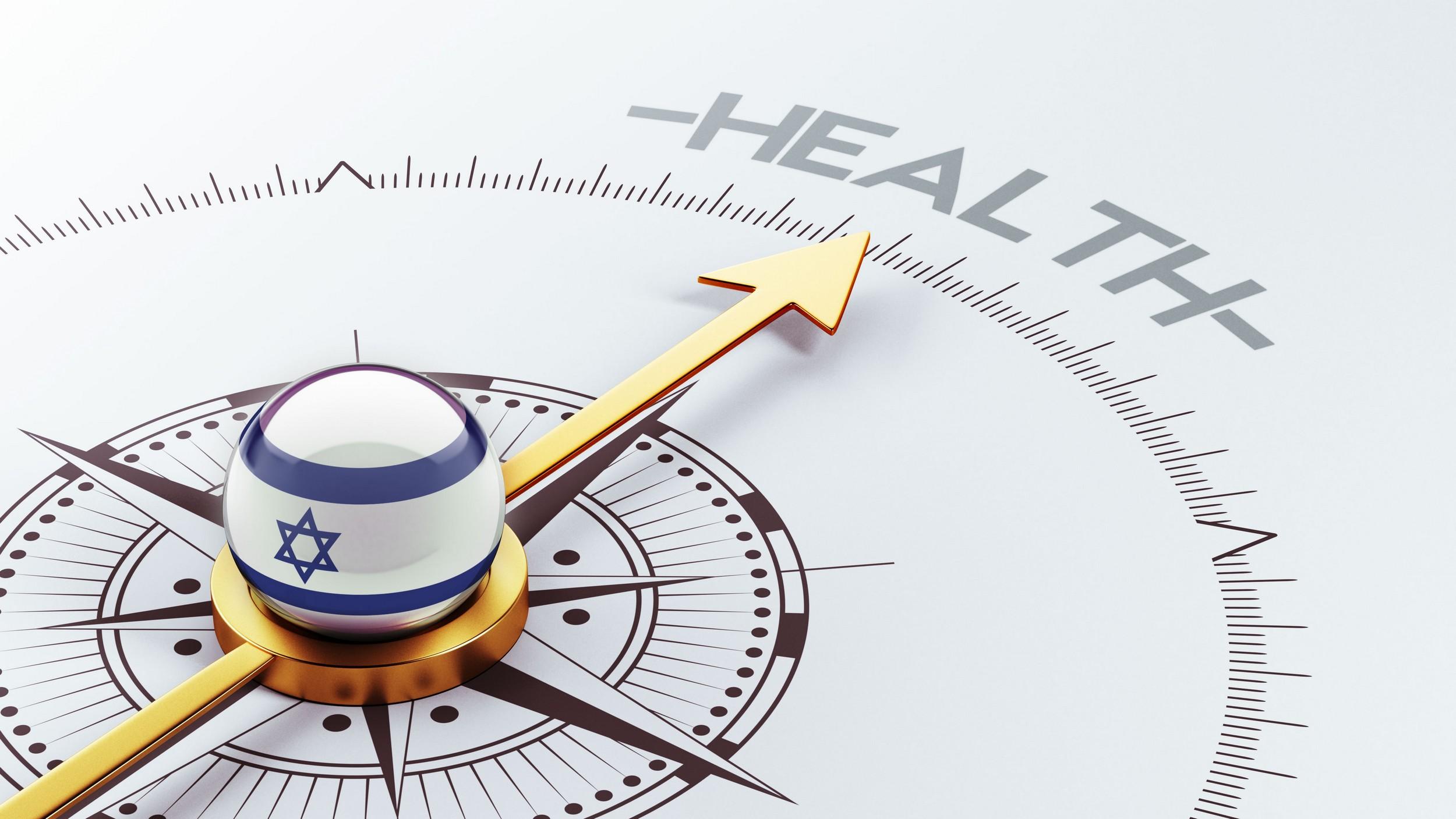 Лечение Израиль